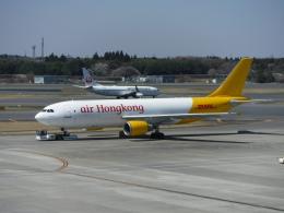 不揃いさんが、成田国際空港で撮影したエアー・ホンコン A300F4-605Rの航空フォト(飛行機 写真・画像)