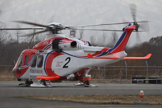 YouKeyさんが、朝日航洋札幌航空支社石狩基地で撮影した札幌市消防局消防航空隊 AW139の航空フォト(飛行機 写真・画像)
