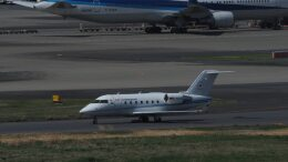 cooperさんが、羽田空港で撮影した不明 Challenger 600の航空フォト(飛行機 写真・画像)