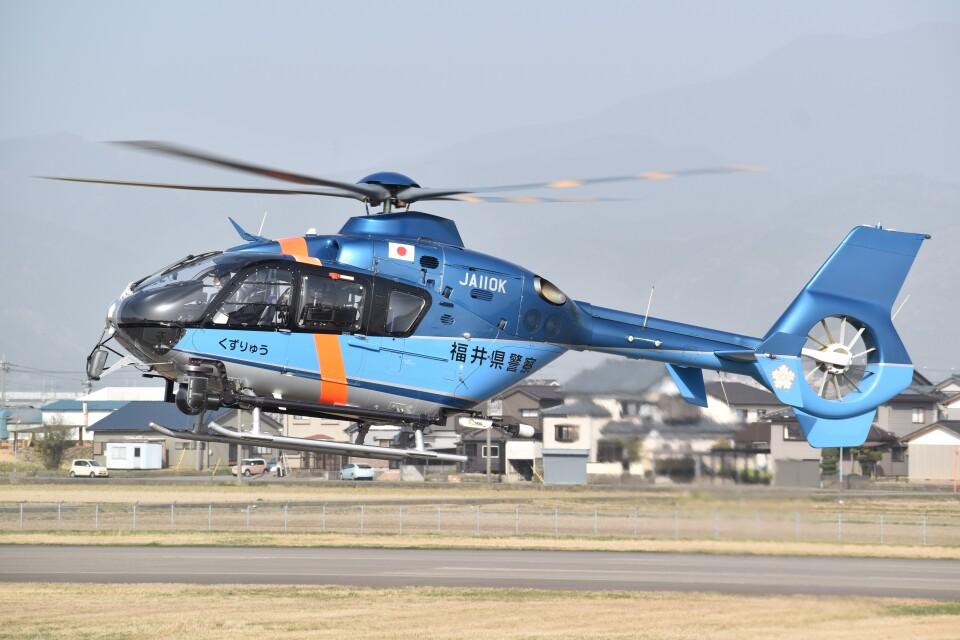 とびたさんの福井県警察 Eurocopter EC135/635 (JA110K) 航空フォト