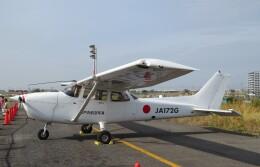 F.YUKIHIDEさんが、岡南飛行場で撮影した日本法人所有 172R Skyhawkの航空フォト(飛行機 写真・画像)