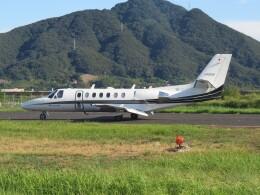 岡山航空 イメージ