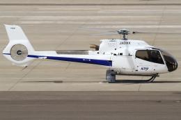 西風さんが、大館能代空港で撮影した日本法人所有 EC130T2の航空フォト(飛行機 写真・画像)