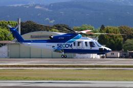 myoumyoさんが、熊本空港で撮影したセコム S-76Dの航空フォト(飛行機 写真・画像)