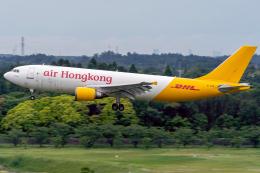 K.Sさんが、成田国際空港で撮影したエアー・ホンコン A300F4-605Rの航空フォト(飛行機 写真・画像)