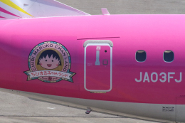 blowgunさんが、名古屋飛行場で撮影したフジドリームエアラインズ ERJ-170-200 (ERJ-175STD)の航空フォト(飛行機 写真・画像)