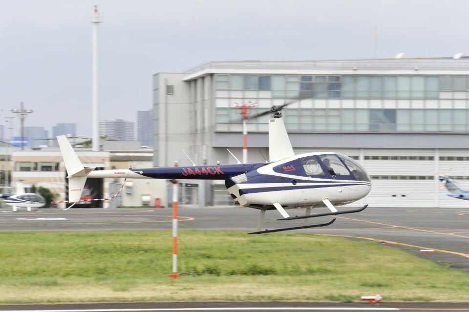 パンサーRP21さんの日本法人所有 Robinson R44 (JA44CK) 航空フォト