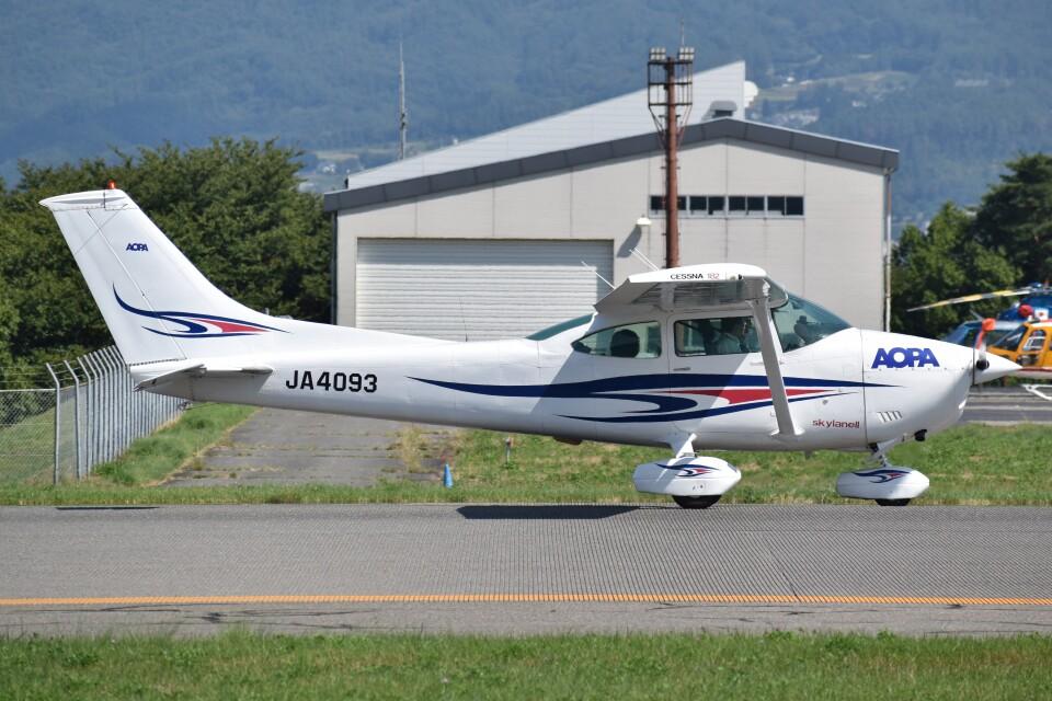 とびたさんの日本法人所有 Cessna 182 (JA4093) 航空フォト