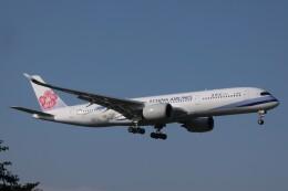 Mr.boneさんが、成田国際空港で撮影したチャイナエアライン A350-941の航空フォト(飛行機 写真・画像)