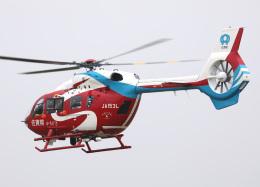 voyagerさんが、佐賀空港で撮影した佐賀県消防防災航空隊 EC145T2の航空フォト(飛行機 写真・画像)
