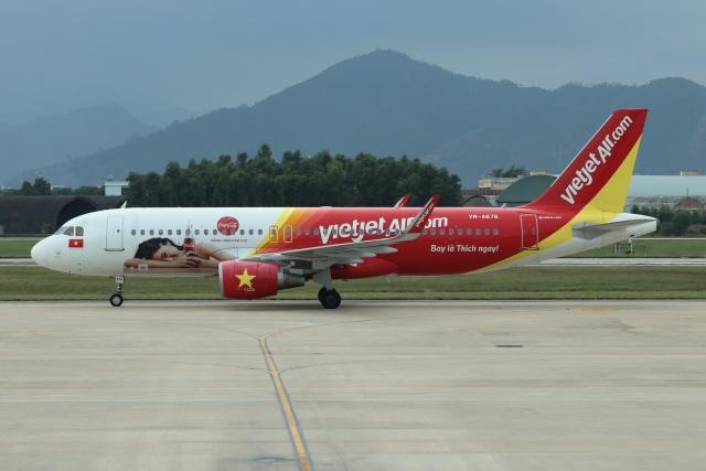 ダナン国際空港 - Da Nang International Airport [DAD/VVDN]で撮影されたダナン国際空港 - Da Nang International Airport [DAD/VVDN]の航空機写真(フォト・画像)