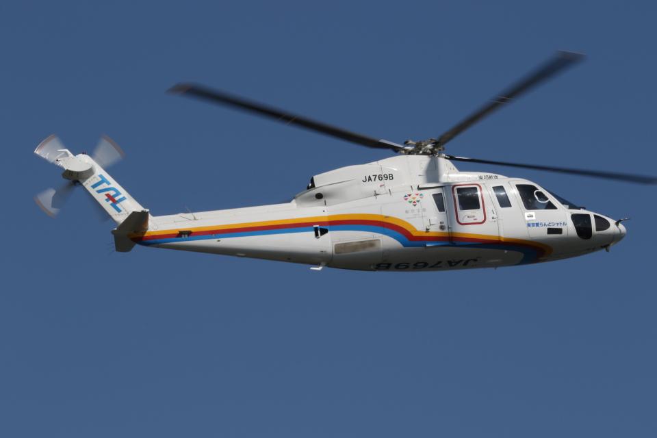 ゴンタさんの東邦航空 Sikorsky S-76 (JA769B) 航空フォト