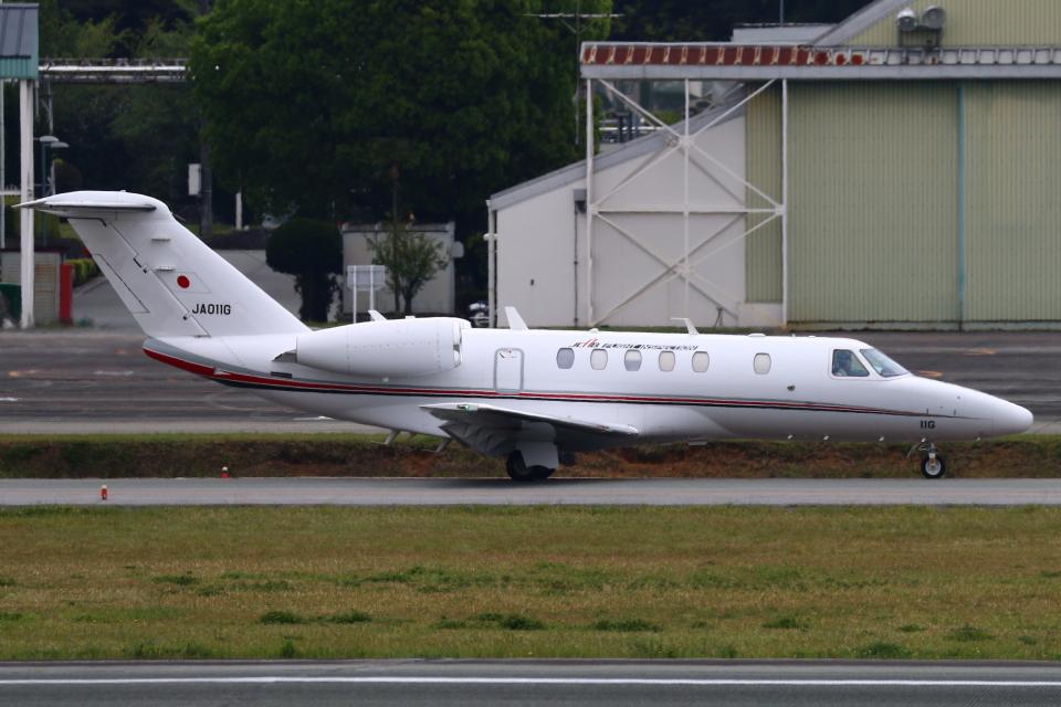 myoumyoさんの国土交通省 航空局 Cessna 525 CitationJet (JA011G) 航空フォト