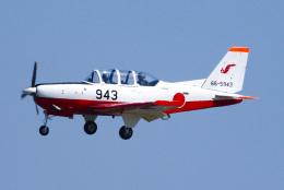 こぐともさんが、防府北基地で撮影した航空自衛隊 T-7の航空フォト(飛行機 写真・画像)
