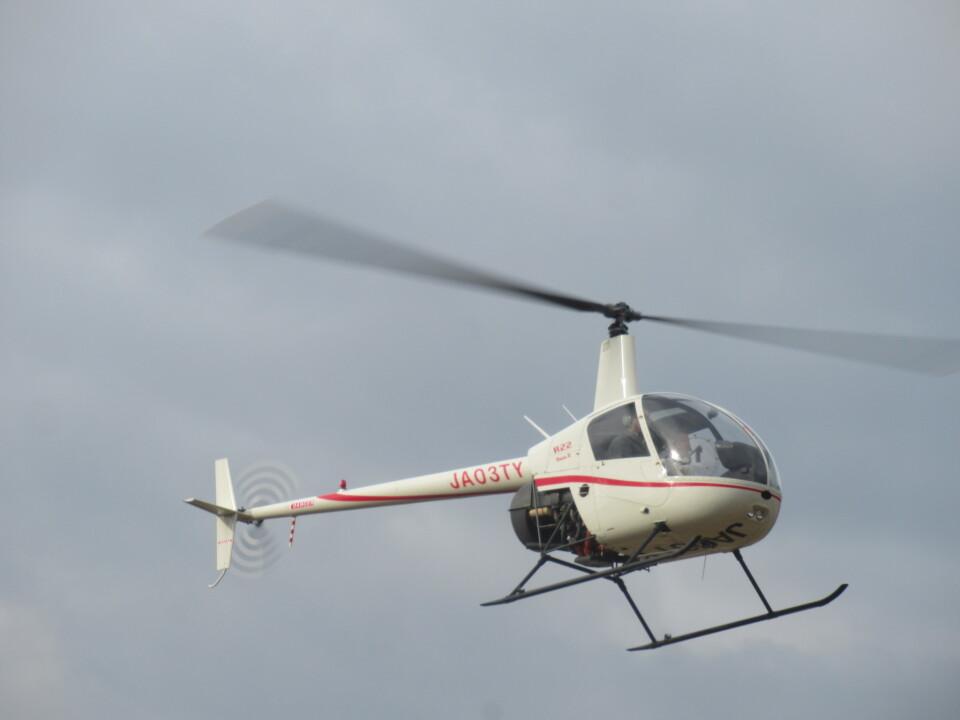 チダ.ニックさんの旭伸航空 Robinson R22 (JA03TY) 航空フォト