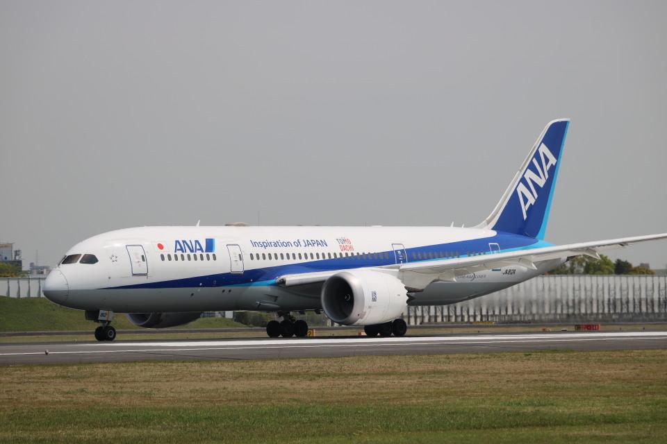 なかすぃ~さんの全日空 Boeing 787-8 Dreamliner (JA812A) 航空フォト