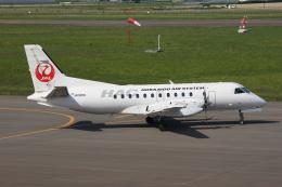 磐城さんが、札幌飛行場で撮影した北海道エアシステム 340B/Plusの航空フォト(飛行機 写真・画像)
