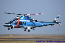れんしさんが、山口宇部空港で撮影した山口県警察 A109E Powerの航空フォト(飛行機 写真・画像)