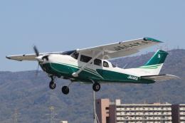キイロイトリさんが、八尾空港で撮影した共立航空撮影 T206H Turbo Stationairの航空フォト(飛行機 写真・画像)