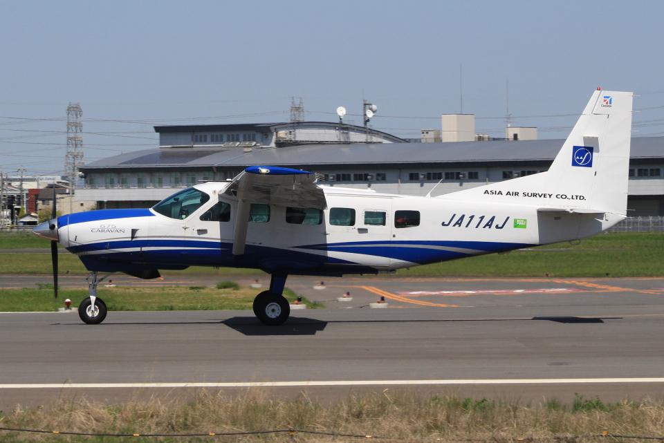 キイロイトリさんのアジア航測 Cessna 208 (JA11AJ) 航空フォト