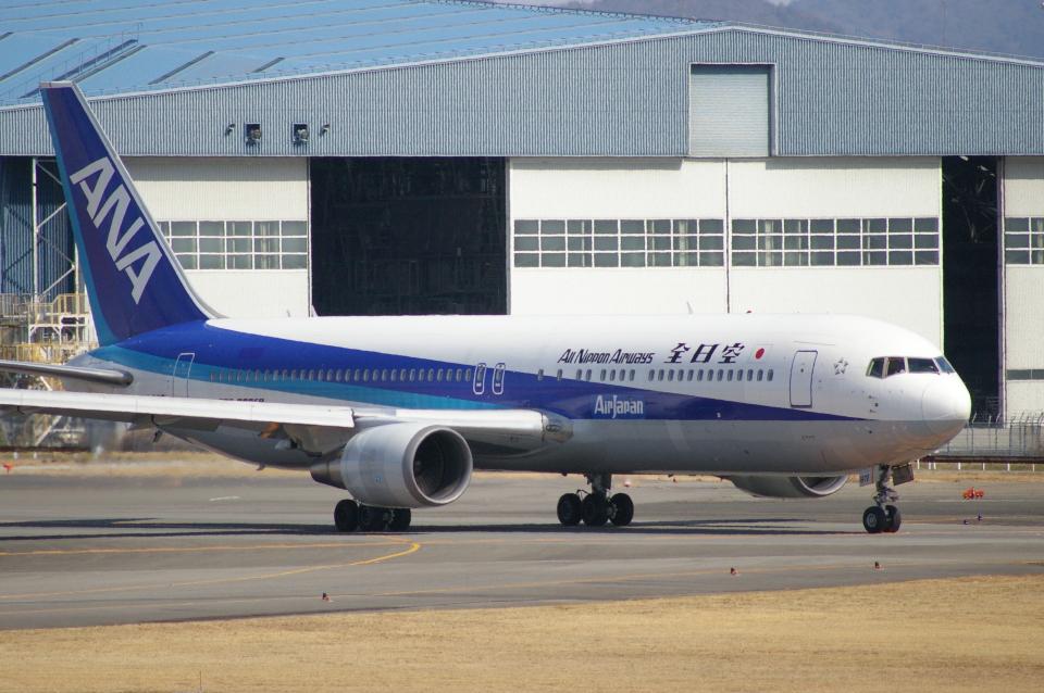 なかすぃ~さんの全日空 Boeing 767-300 (JA8971) 航空フォト