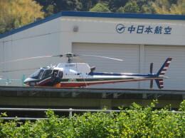 ランチパッドさんが、静岡ヘリポートで撮影したエクセル航空 AS350B2 Ecureuilの航空フォト(飛行機 写真・画像)