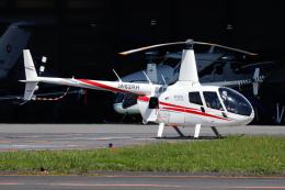 A.Tさんが、八尾空港で撮影した日本法人所有 R66 Turbineの航空フォト(飛行機 写真・画像)