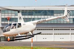 T spotterさんが、東京ヘリポートで撮影したオートパンサー R44 Clipper IIの航空フォト(飛行機 写真・画像)