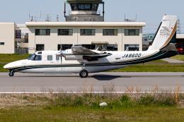 A.Tさんが、八尾空港で撮影した日本団体所有 695 Jetprop 980の航空フォト(飛行機 写真・画像)