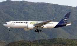 Asamaさんが、香港国際空港で撮影したルフトハンザ・カーゴ 777-Fの航空フォト(飛行機 写真・画像)