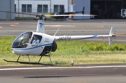 きりしまさんが、東京ヘリポートで撮影した日本法人所有 R22 Beta IIの航空フォト(飛行機 写真・画像)