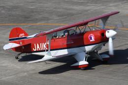 ほてるやんきーさんが、名古屋飛行場で撮影した日本個人所有 S-2B Specialの航空フォト(飛行機 写真・画像)