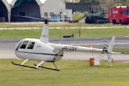 yabyanさんが、名古屋飛行場で撮影したオートパンサー R44 IIの航空フォト(飛行機 写真・画像)