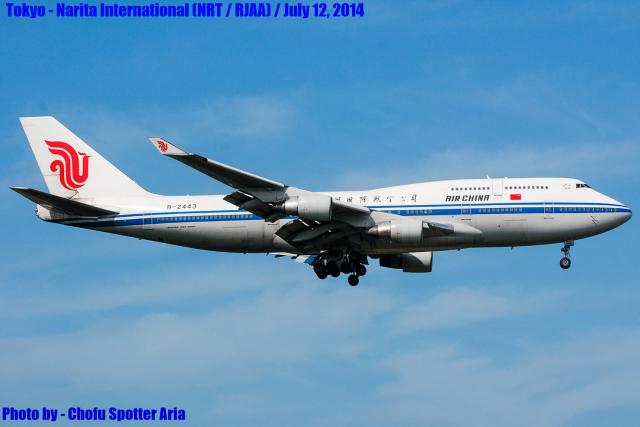 Chofu Spotter Ariaさんが、成田国際空港で撮影した中国国際航空 747-4J6の航空フォト(飛行機 写真・画像)