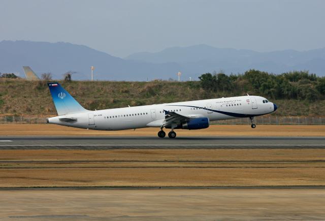 tsubameさんが、長崎空港で撮影したイラン・イスラム共和国政府 A321-231の航空フォト(飛行機 写真・画像)