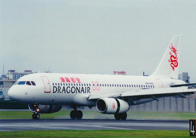 リゾッチャ(紫)さんが、伊丹空港で撮影した香港ドラゴン航空 A320-231の航空フォト(飛行機 写真・画像)