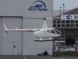 YaoRJOYさんが、八尾空港で撮影した大阪航空 R66 Turbineの航空フォト(飛行機 写真・画像)