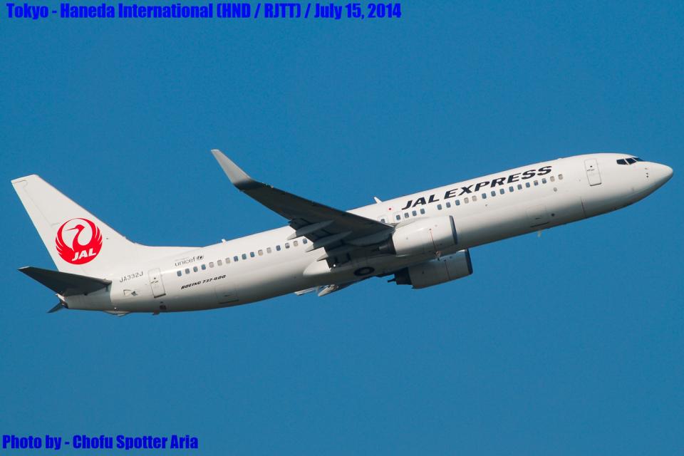Chofu Spotter AriaさんのJALエクスプレス Boeing 737-800 (JA332J) 航空フォト