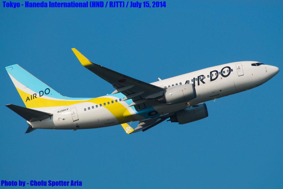 Chofu Spotter AriaさんのAIR DO Boeing 737-700 (JA08AN) 航空フォト