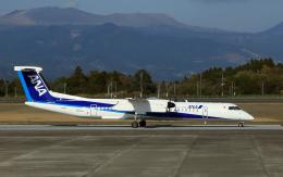 CL&CLさんが、鹿児島空港で撮影したANAウイングス DHC-8-402Q Dash 8の航空フォト(飛行機 写真・画像)