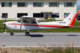A.Tさんが、八尾空港で撮影した朝日航空 172S Skyhawk SPの航空フォト(飛行機 写真・画像)