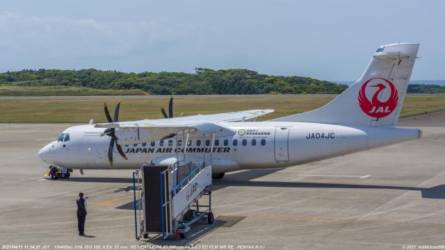 種子島空港 - Tanegashima Airport [TNE/RJFG]で撮影された種子島空港 - Tanegashima Airport [TNE/RJFG]の航空機写真(フォト・画像)