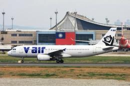 S.Hayashiさんが、台湾桃園国際空港で撮影したV エア A320-232の航空フォト(飛行機 写真・画像)