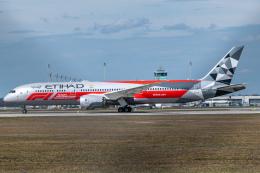 gomaさんが、ミュンヘン・フランツヨーゼフシュトラウス空港で撮影したエティハド航空 787-9の航空フォト(飛行機 写真・画像)