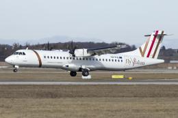 chrisshoさんが、シュトゥットガルト空港で撮影したフライバラン ATR-72-500 (ATR-72-212A)の航空フォト(飛行機 写真・画像)