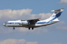 sky-spotterさんが、成田国際空港で撮影したヴォルガ・ドニエプル航空 Il-76TDの航空フォト(飛行機 写真・画像)