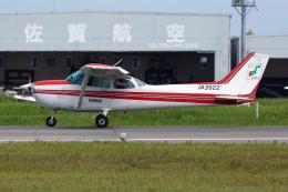 (新)ふぁんとむ改さんが、佐賀空港で撮影したエス・ジー・シー佐賀航空 172P Skyhawkの航空フォト(飛行機 写真・画像)