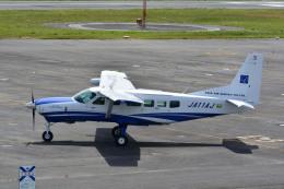 Gambardierさんが、岡南飛行場で撮影したアジア航測 208A Caravan 675の航空フォト(飛行機 写真・画像)