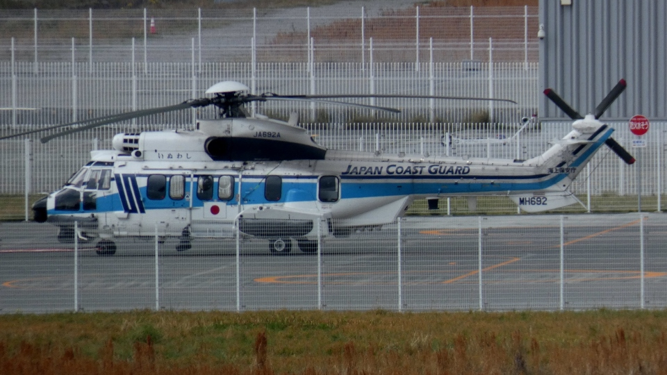 cathay451さんの海上保安庁 Airbus Helicopters H225 (JA692A) 航空フォト