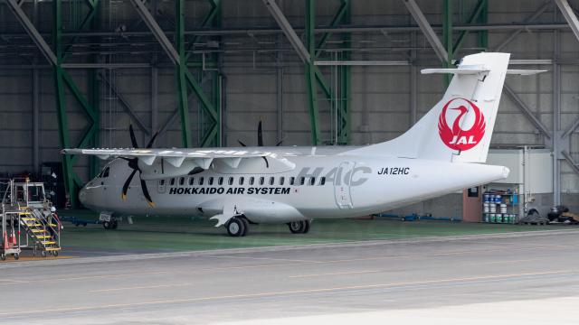 うみBOSEさんが、札幌飛行場で撮影した北海道エアシステム ATR-42-600の航空フォト(飛行機 写真・画像)
